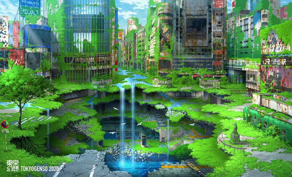 新作『渋谷駅地下迷宮幻想』