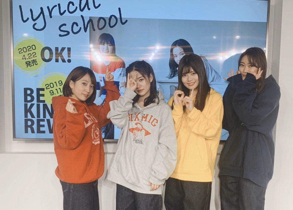 #lyricalschool 「OK!!!!!」リリースイベント@新宿マルイメン終了しました👏今日はライブにトークショーに特典会と、超豪華!yuuちゃんへの理解度が試されるお題に、頭をフル回転させる4人の姿が印象的でした😆御来場いただいた皆様ありがとうございます!!#リリスク #映画好きと繋がりたい←