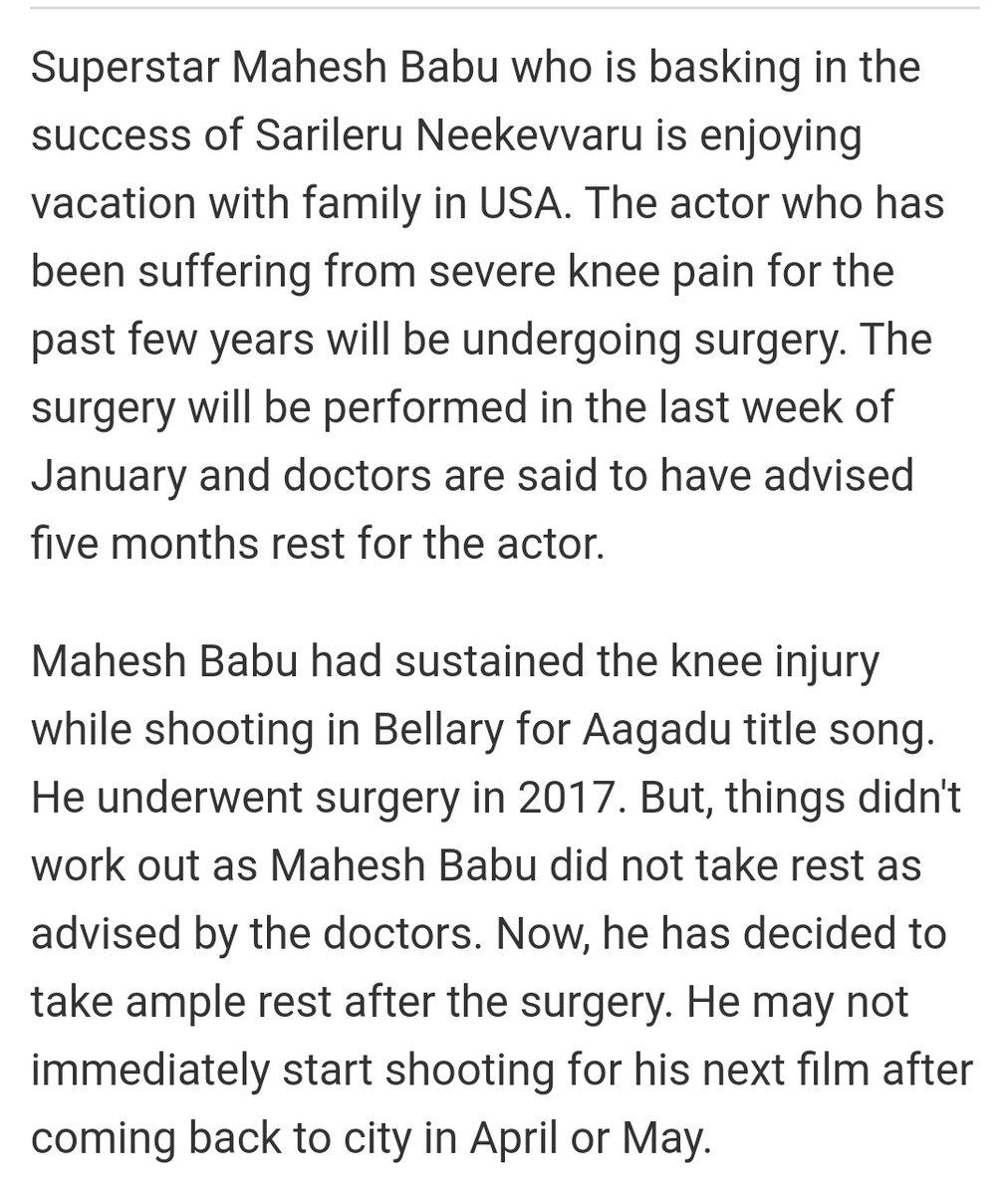 Get well soon anna @urstrulyMahesh  #SSMB27 might start late of summer. #SarileruNeekevvaru minchi untadi  <br>http://pic.twitter.com/3xQHjZjujh
