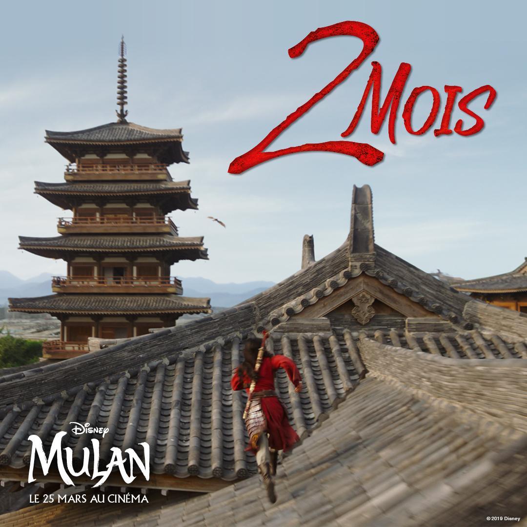 @DisneyFR's photo on #Mulan