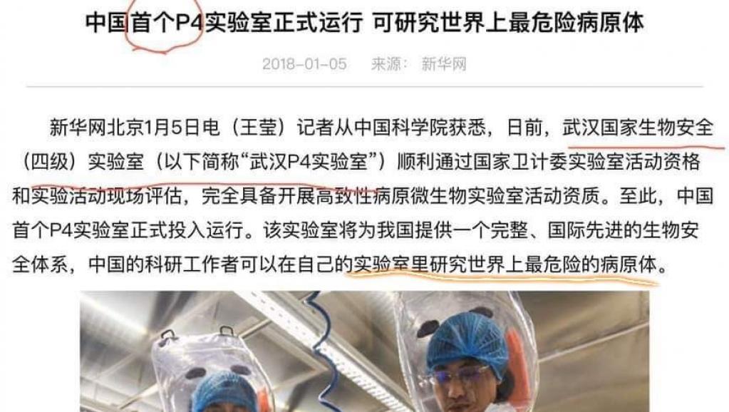 法媒揭露引發爭議的中法武漢病毒實驗室P4合作項目 https://rfi.my/5Fpg.t