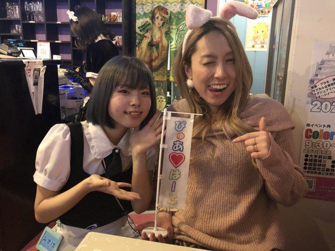 カフェ 姫路 メイド 姫路にメードカフェ-「萌え萌えキューン」のおまじないも