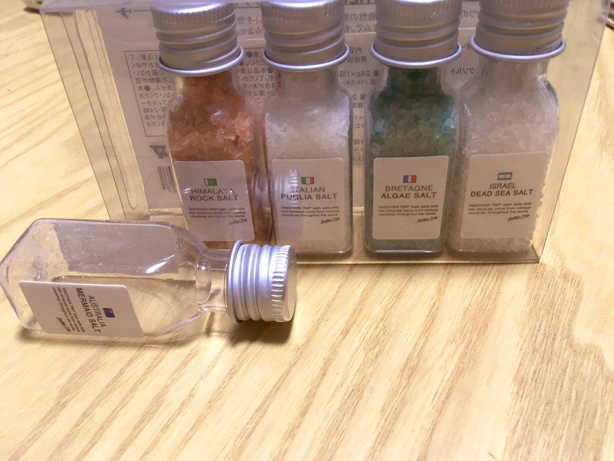 【悲報】食事に使ってた岩塩がバスソルトだったことが発覚