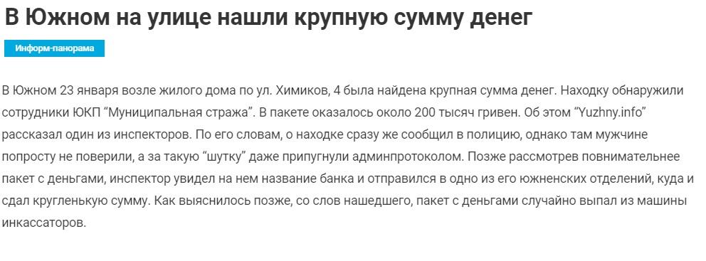 Місцеві вибори в Україні відбудуться наприкінці жовтня за будь-яких умов, - заступник голови фракції СН Кравчук - Цензор.НЕТ 4207