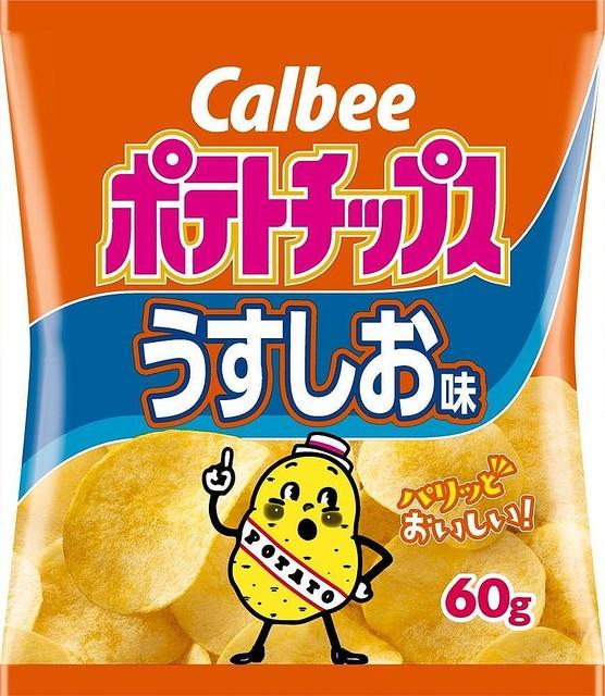 【人気】全国のスーパーで売れてるポテチランキング!1位:カルビー ポテトチップス うすしお味2位:湖池屋 ポテトチップス のり塩3位:カルビー ポテトチップス コンソメパンチ