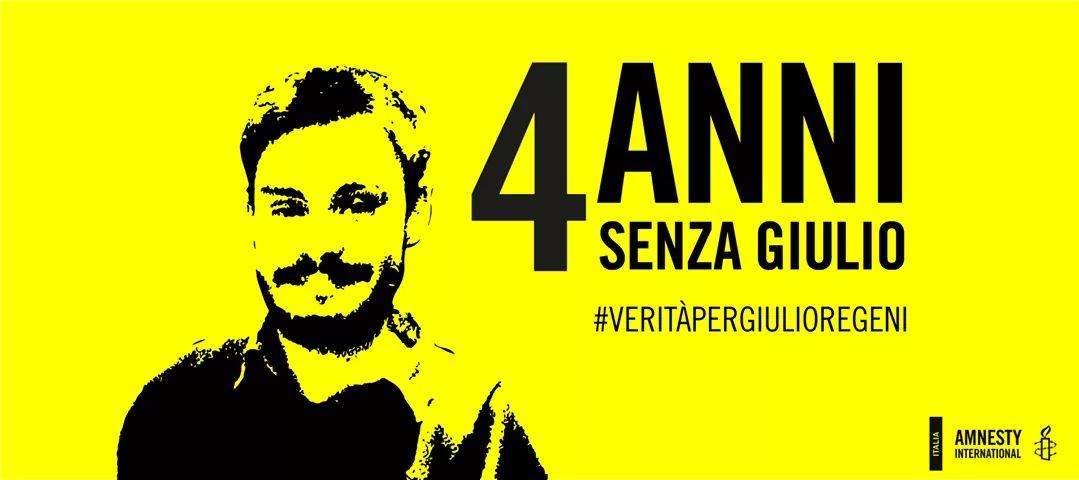 #4annisenzaGiulio #VeritàperGiulioRegeni  #Amnest...