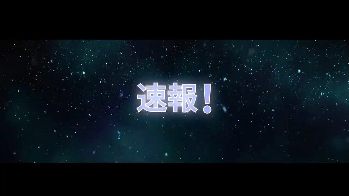 【情報解禁】MANKAI STAGE『A3!』~WINTER 2020~キービジュアルおよび全情報を解禁いたしました❄詳細は公式サイト()をご確認ください!#エーステ