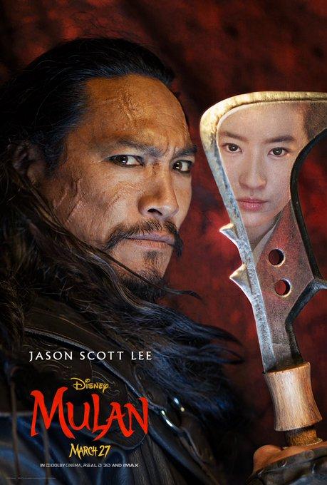 Mulan Production Still EPJR5lmVUAALvnO?format=jpg&name=small