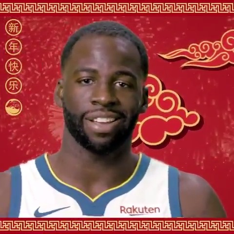 Happy Chinese New Year, #DubNation  🧧  新年快乐 🧧