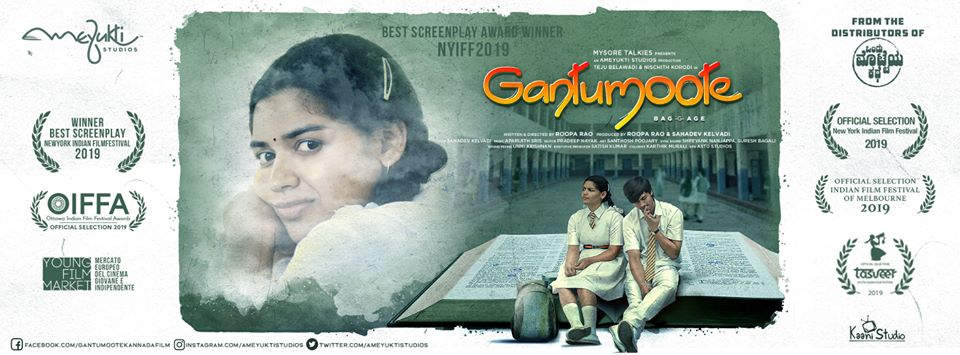 #Gantumoote #kannadamovie #arun51188_movierating 3.7/5 @PrimeVideoIN on #jan142020  #rooparao   , #meera #madhu , #tejubelawadi + #nischithkorodi + #Team =   started with amazing narration which kept hooked to story all along. Love,drama,innocence , girls perspective.<br>http://pic.twitter.com/VwkCKWcF8e