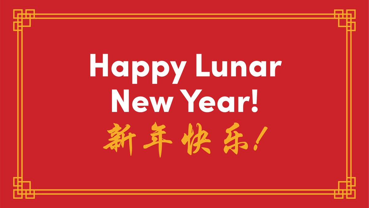 Happy #LunarNewYear! May the year of the rat bring happiness, health, and good fortune to all.
