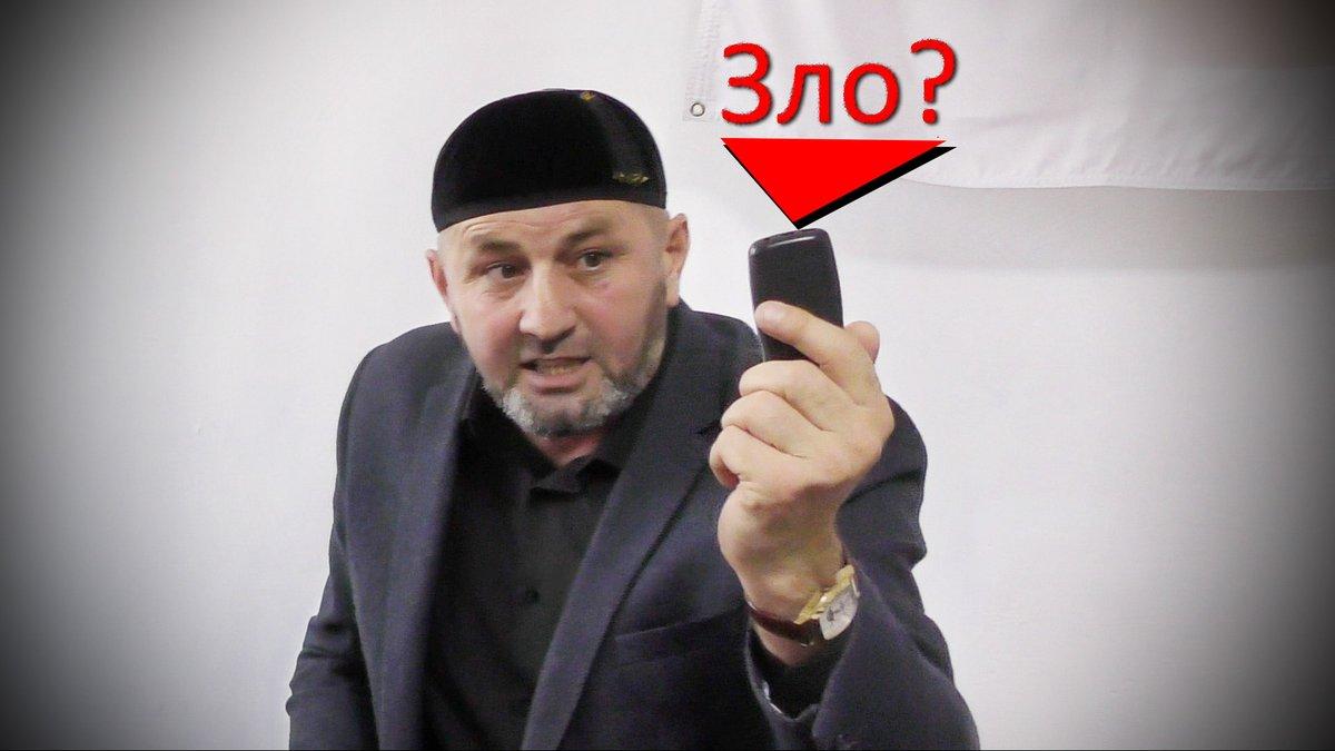 Ресурсный центр помощи женщинам «Синтем» провёл в Грозном круглый стол по вопросу проблемы домашнего насилия в Чеченской республике. Во время дискуссии зашла речь о телефоне.  Видео: https://youtu.be/Z8KC6jI5g_0  #Galetki #Синтем #телефон #гаджет #Грозный #Grozny #Чечня #Chechnyapic.twitter.com/lCK3eTL4nS