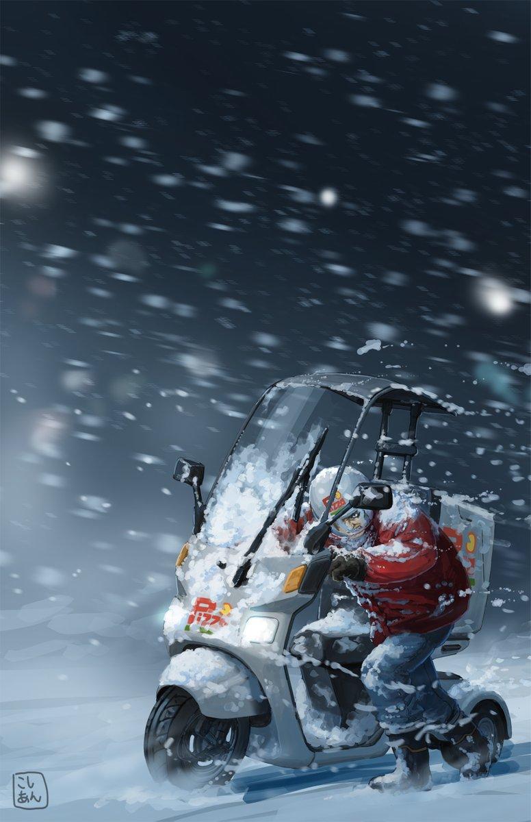 「雪の日はやっぱりピザだね♪」「・・・・・・・」「・・・あったかい・・・」