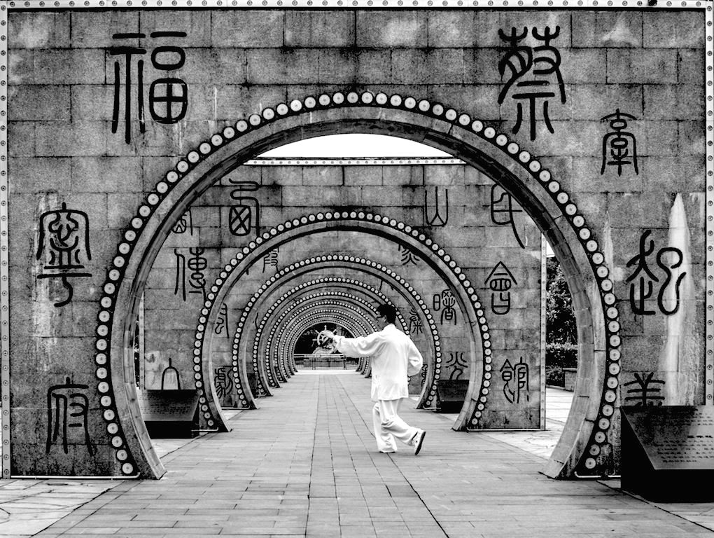 """""""Balancing tends to challenge people... the art of finding the center is more difficult than embracing extremes.""""  - TAI CHI CROSSROADS BLOG - http://taichicrossroads.blogspot.com - #TaiChi #Taiji #Taijiquan #Qigong #ChiKung #Health #Meditation #SaturdayMotivation #YinYang #Taopic.twitter.com/5wMso36jVl"""