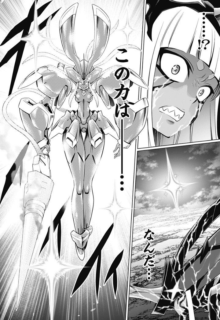 Viendo #manga de #DARLINGintheFRANXX #DARLING_in_the_FRANXX #DarliFra #DARLI_FRA cap 60 FINAL, en RAW japonés... (2/3)pic.twitter.com/Li25suI4ED