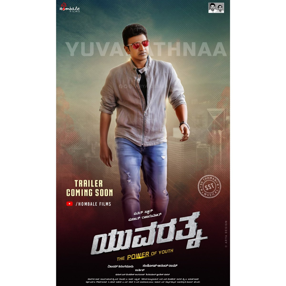 """The Best Fighter is Never Angry"" #yuvarathnaa 💪💪💪Happy week end Folks❤️ @aryadesign2   #PuneethRajkumar 's #Yuvarathnaa Coming soon. @PuneethRajkumar @SanthoshAnand15 @hombalefilms"