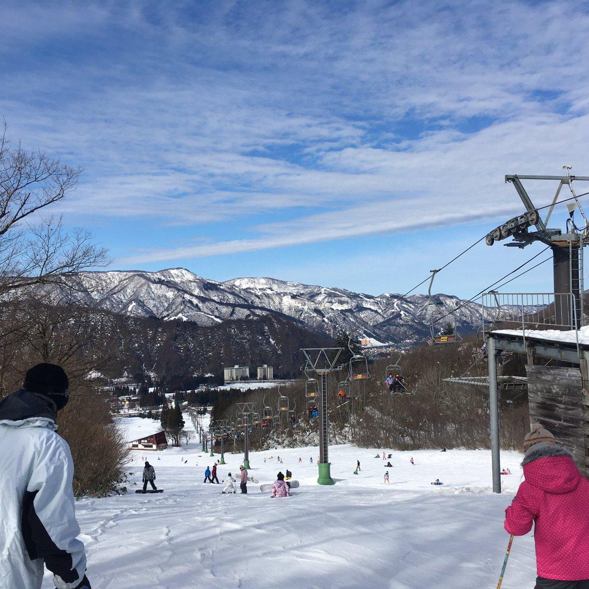 中里 スキー場