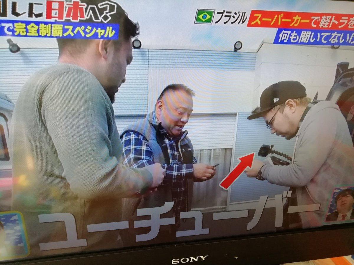 チャンネル ファビオ