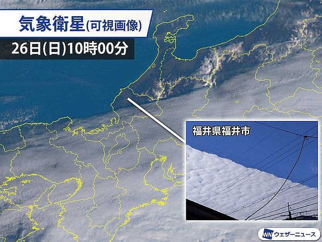 【すごい】空が真っ二つ!青空と雲の境界線がクッキリ 福井県など北陸 https://t.co/ys9NqFo6CK  まるで定規で線を引いたかのような様子が、午前中確認できた。午後は境界線も南へ移っていきそうだという。 https://t.co/4vlJ3bsknv