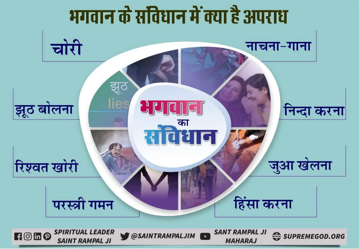 Us dargaah mein maar padegi, jam pakdenge baahin Messengers of Yam will take those who do bhakti contrary to scriptures by holding their arm. They will be beaten. -Saint Rampal Ji Maharaj #Constitution_Of_SupremeGod