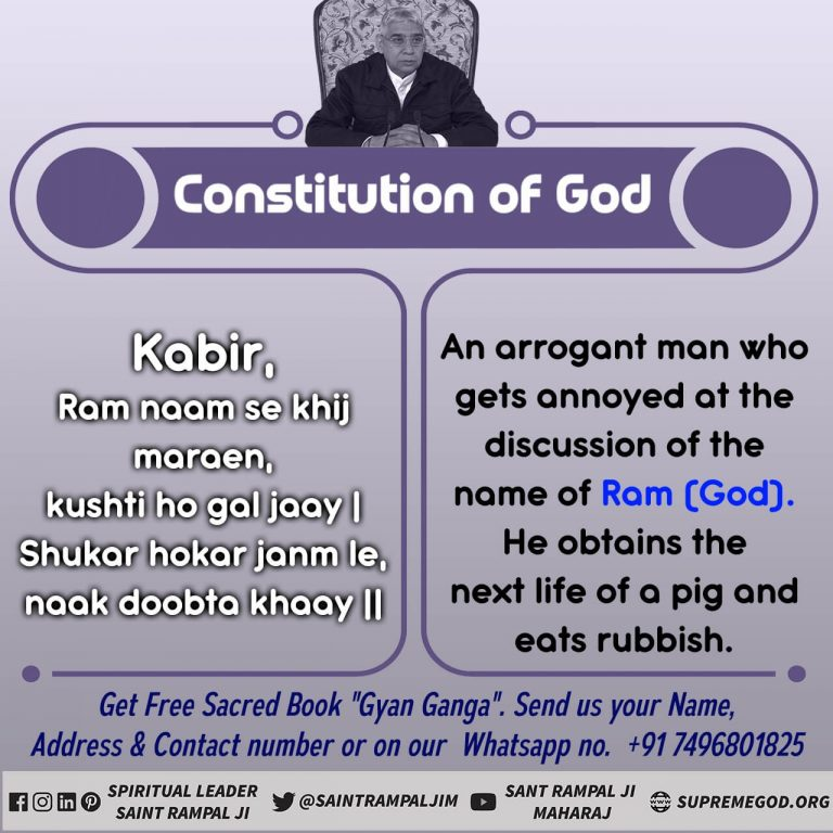 If a person kills an innocent creature and eats its flesh, it is the Law of Supreme Power that God puts him in a terrible hell, so one should not kill an innocent creature. Saint Rampal Ji Maharaj #Constitution_Of_SupremeGod