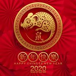 Image for the Tweet beginning: WELCOMING THE #CHINESENEWYEAR‼️  From Team #Dravite,