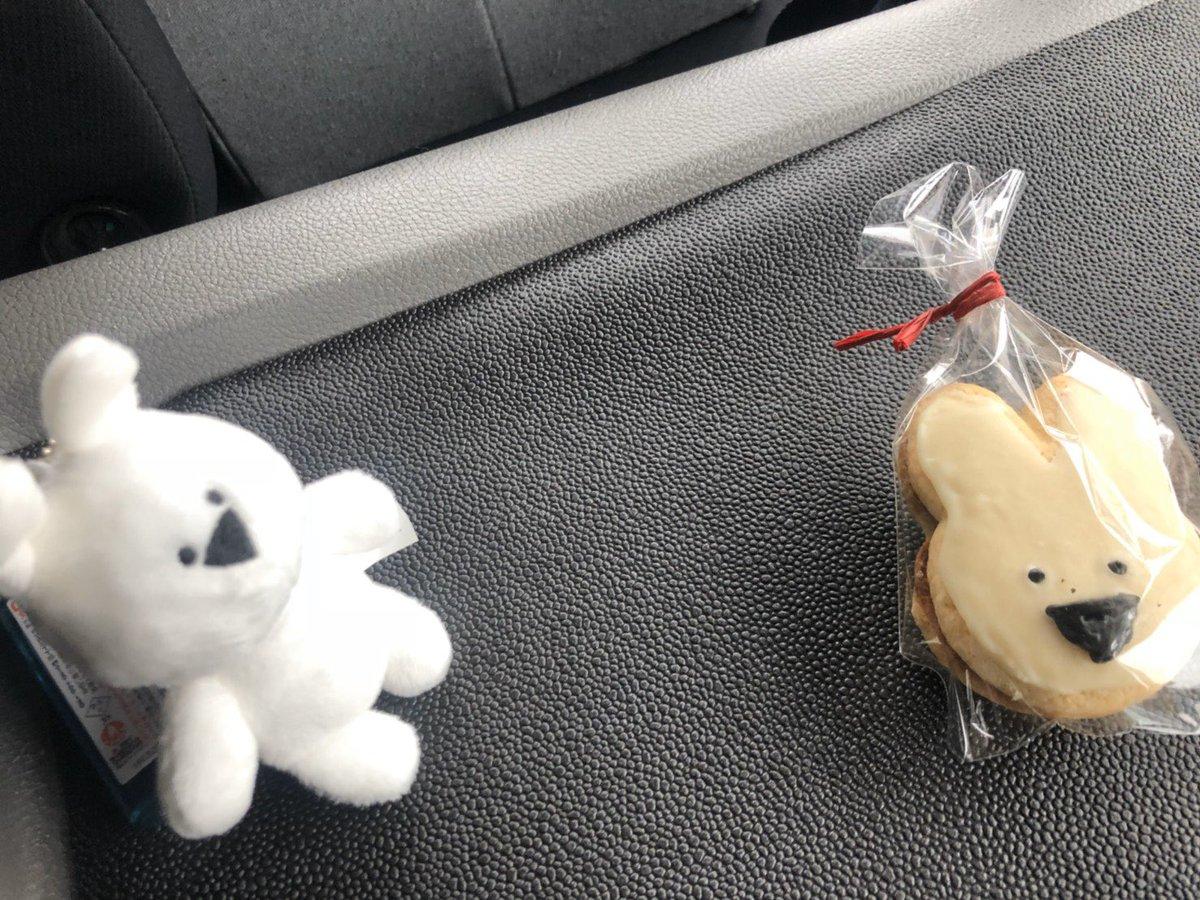 クッキーあげた後に彼氏が送ってきた写真かわいすぎるから見てほしい
