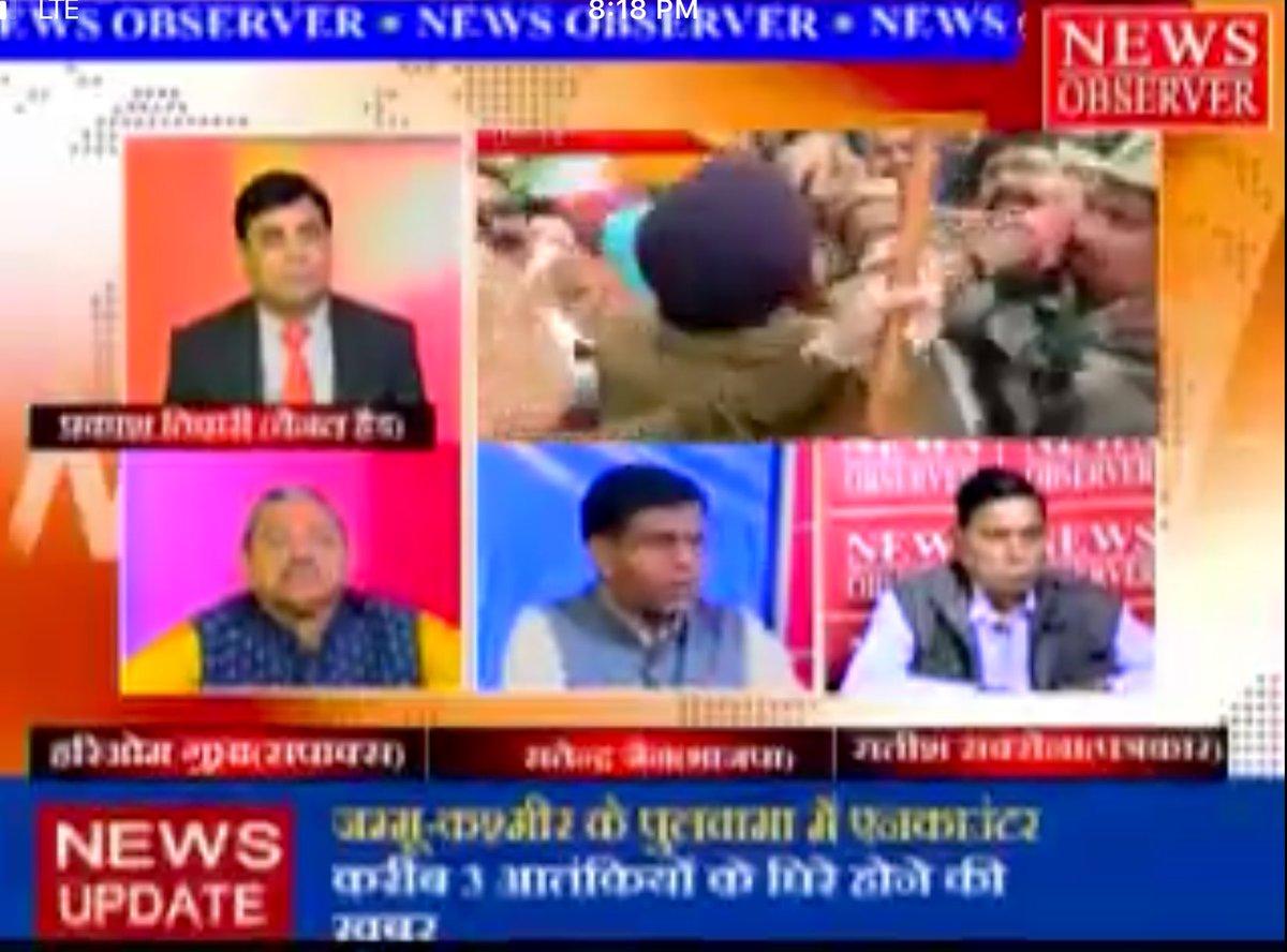 Jai @BJP4India @BJP4MP 🙏Debate on @NewsObserver  #NewsObserver program #Vishesh exposed congress hypocrisy and failures  pl watch here 👉https://youtu.be/OXU2aWSemzQ