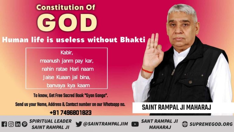 #Constitution_Of_SupremeGod It is prohibited to do worship against the scripture.
