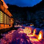 スマホで情報過多になっている人にオススメしたい!青森県の秘境青荷温泉にあるランプの宿!あるのは雄大な自然と温泉!
