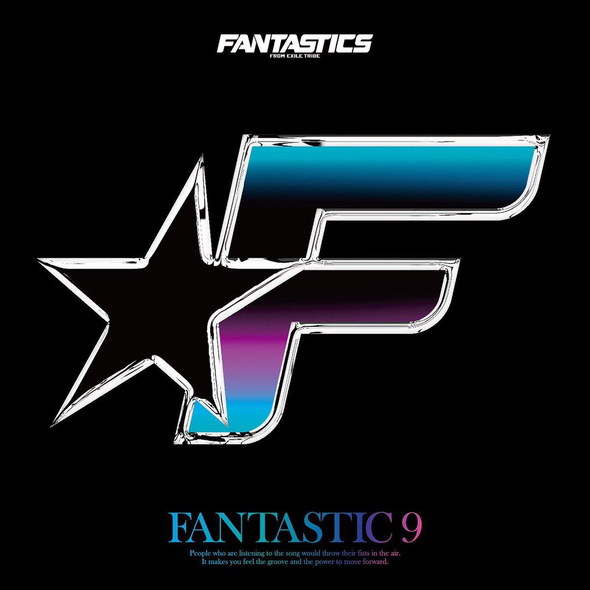 FANTASTICS 1stアルバム「FANTASTIC 9」2020/2/12 (水) release!!FANTASTICSメンバーがアルバムの解説をしています👀🌟✔︎第1弾✔︎第2弾✔︎第3弾ぜひ!!!ご覧下さい😊#FANTASTIC9#FANTASTICS
