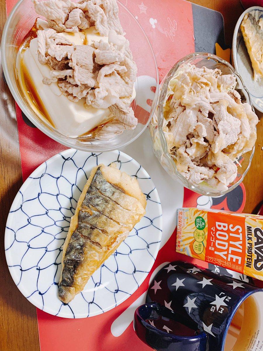 test ツイッターメディア - 全然映えない食事w タンパク質祭り💪( ᐛ 💪) LIVE RUNNERに向けて体質改善がんばる! https://t.co/m3GuhYRxpN