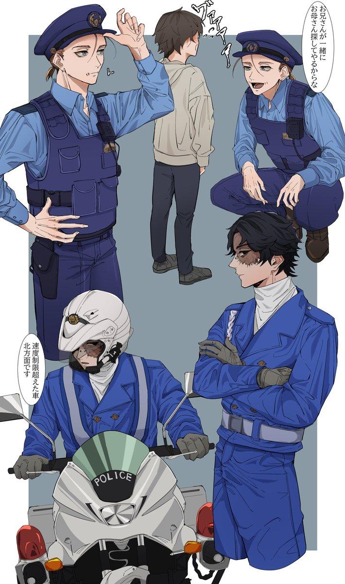 陰キャ組で警察パロ