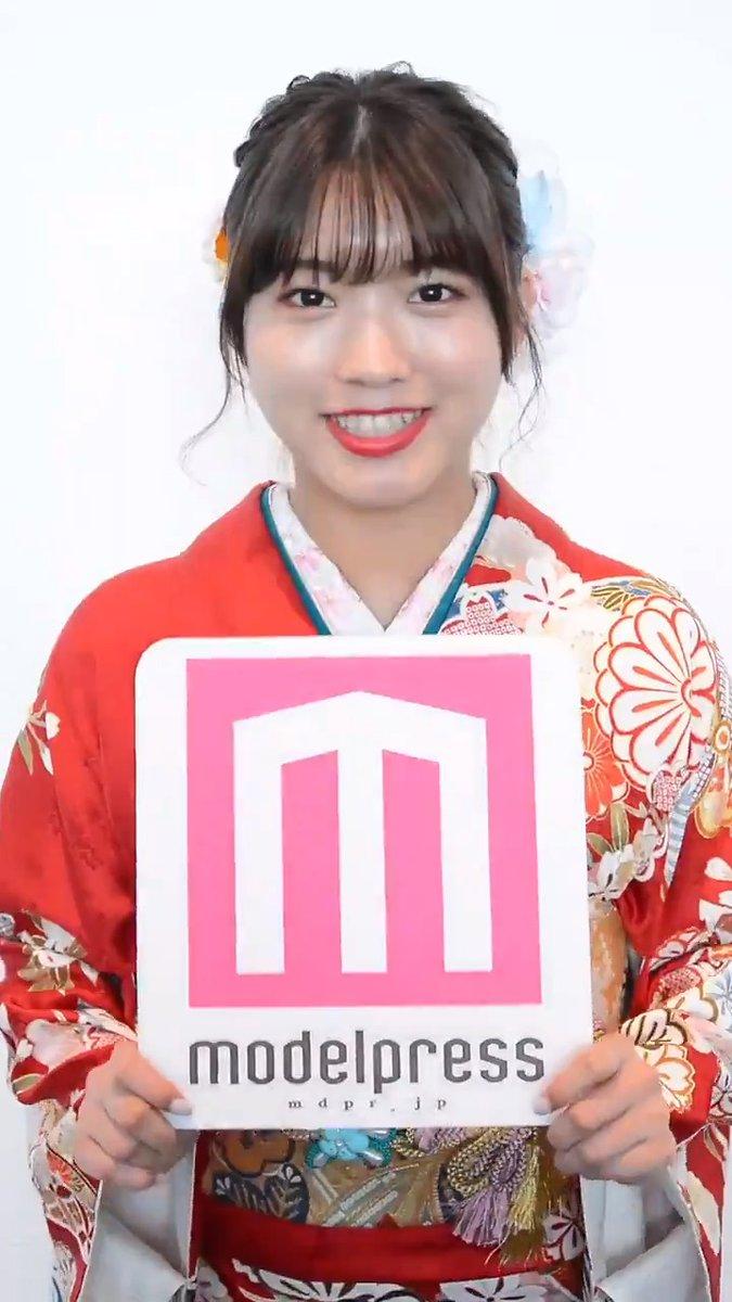 古田愛理さんからモデルプレス読者にメッセージ❤美しい晴れ着姿でインタビュー✨@Airi1146🔻記事詳細&写真はコチラ