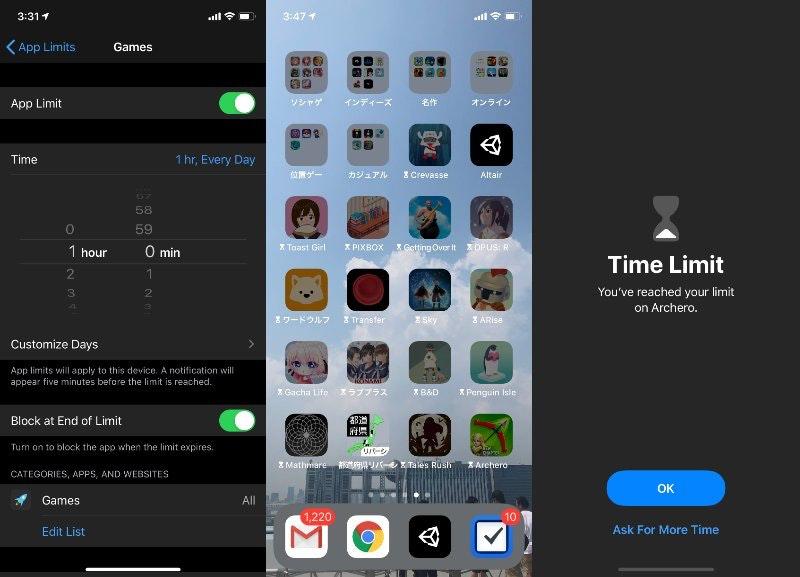 iOSではカテゴリ毎(ゲームなど)にアプリ起動時間を制限する機能があるので、事業者側で対応するより香川県の保護者の方に設定してもらう方が早いのでは…?とかも書いた【香川県】App Storeのガイドラインに抵触しない「ゲーム依存症対策条例案」対応を実装してみた【Unity】