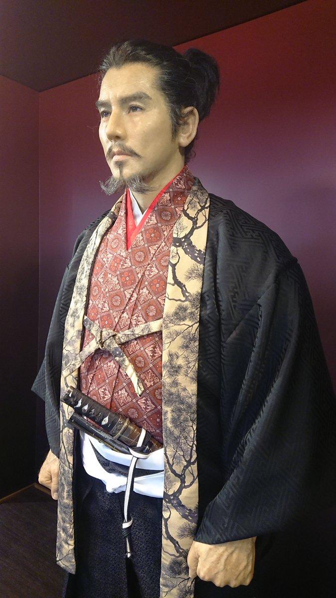 来る 斎藤 三 道 麒麟 が