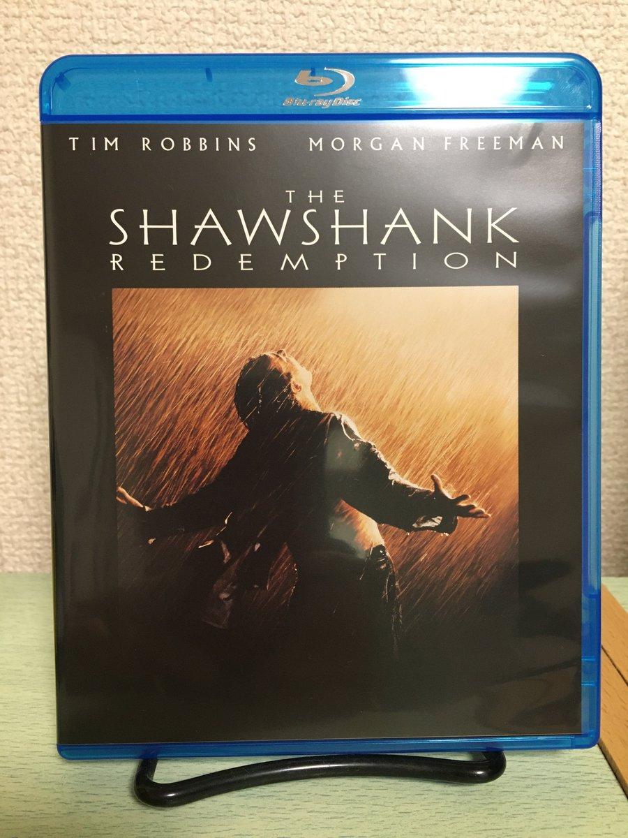 #1日1本オススメ映画 #TheShawshankRedemption 『ショーシャンクの空に』 久し振りに観ました(Blu-ray鑑賞) が、やはりこのシーンでしょうか? ネタバレすみません ティム・ロビンス何とも言えませんhttps://youtu.be/BOoBp-fL-awpic.twitter.com/qEW3lwrDVn