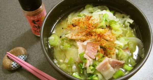 食卓の新定番に!冬野菜をふんだんに使った「ベーコン味噌汁」6選: 日本人の身も心も温めてくれる「味噌汁」。いつも決まった具材もいいけれど、たまには新しい味に挑戦してみませんか?今回おすすめするのは「ベーコン味噌汁」。ベーコンと味噌の相性は抜群です!