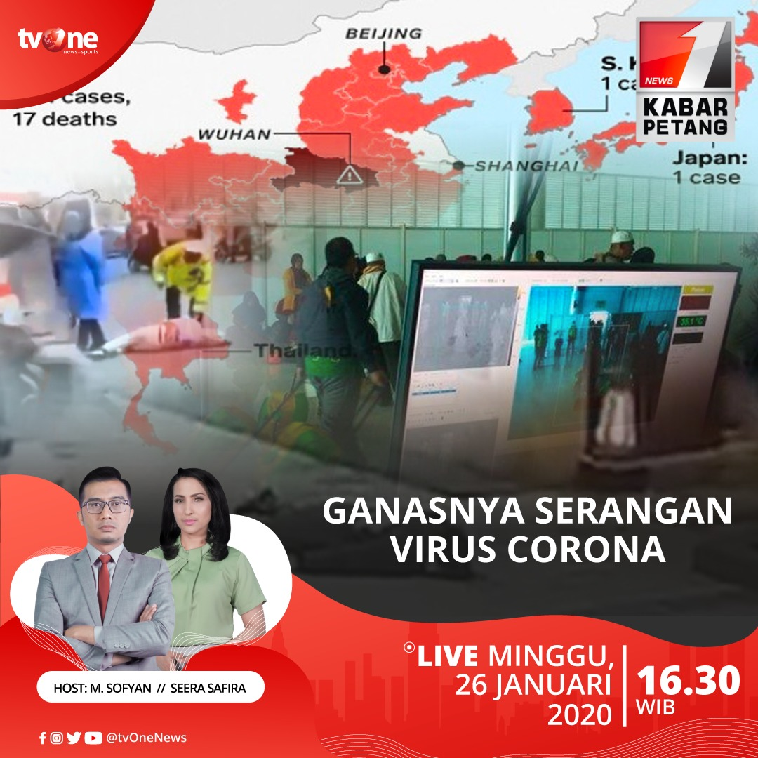 Ganasnya serangan virus Corona.Saksikan Kabar Petang jam 16.30 WIB bersama Sofyan dan Seera di tvOne & streaming tvOne connect, android http://bit.ly/2EMxVdm & ios http://apple.co/2CPK6U3 #KabarPetangtvOne