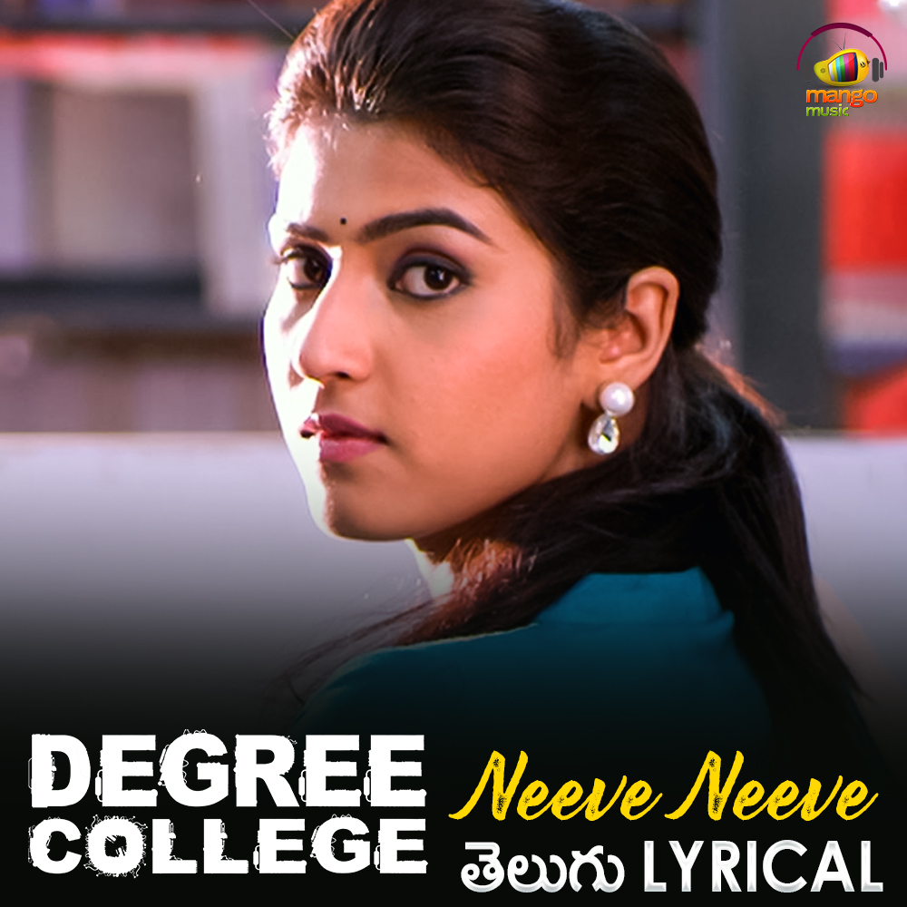 Enjoy watching this magical melodious song,🥰 #NeeveNeeve song from #DegreeCollege movie on @MangoMusicLabel 🎶 ⏩   *ng: #Varun #DivyaRao Directed by #NarasimhaNandi Produced by #SriLakshmiNarasimhaCinema Music by #SunilKashyap  #DegreeCollegeFromFeb7
