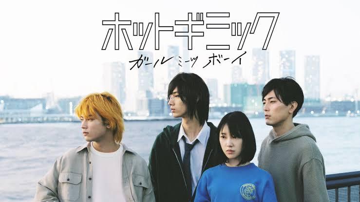 test ツイッターメディア - #ホットギミック ガールミーツボーイってなんで、日本アカデミー賞入っても良さそうだけどなぁ、東映だし。 https://t.co/IwaraBOIaM