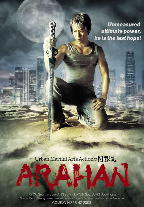 So... Arahan. Maybe not as deep as the rest of the movies you all have been talking about, but a solid and fun martial arts movie with some comedy and an excellent use of the camera. It was my first Korean movie and I'm really fond of it. pic.twitter.com/sflhj6EhYH