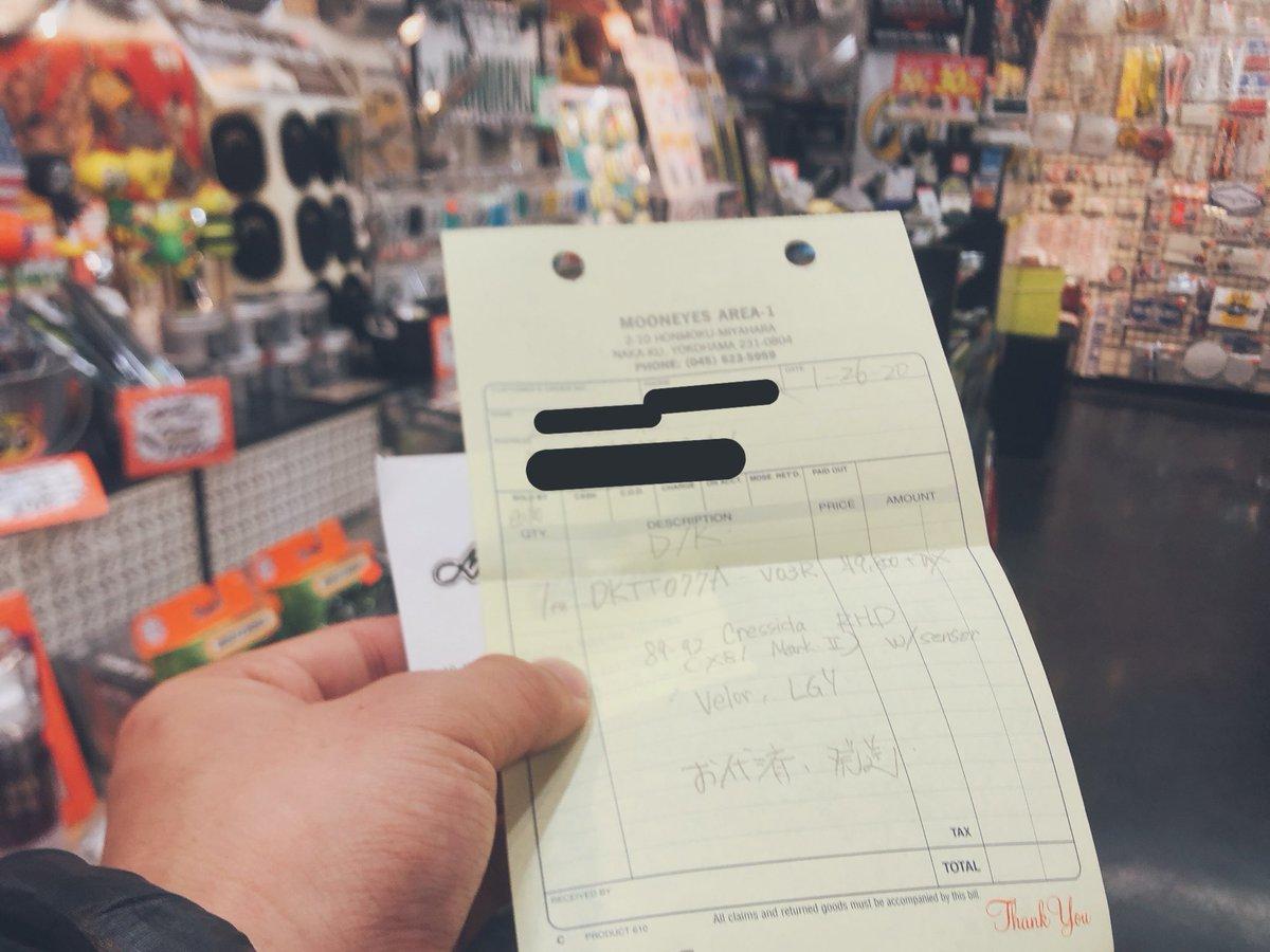 注文1ヶ月後に到着は買った自分でも忘れそうpic.twitter.com/Bjdc7H44ui