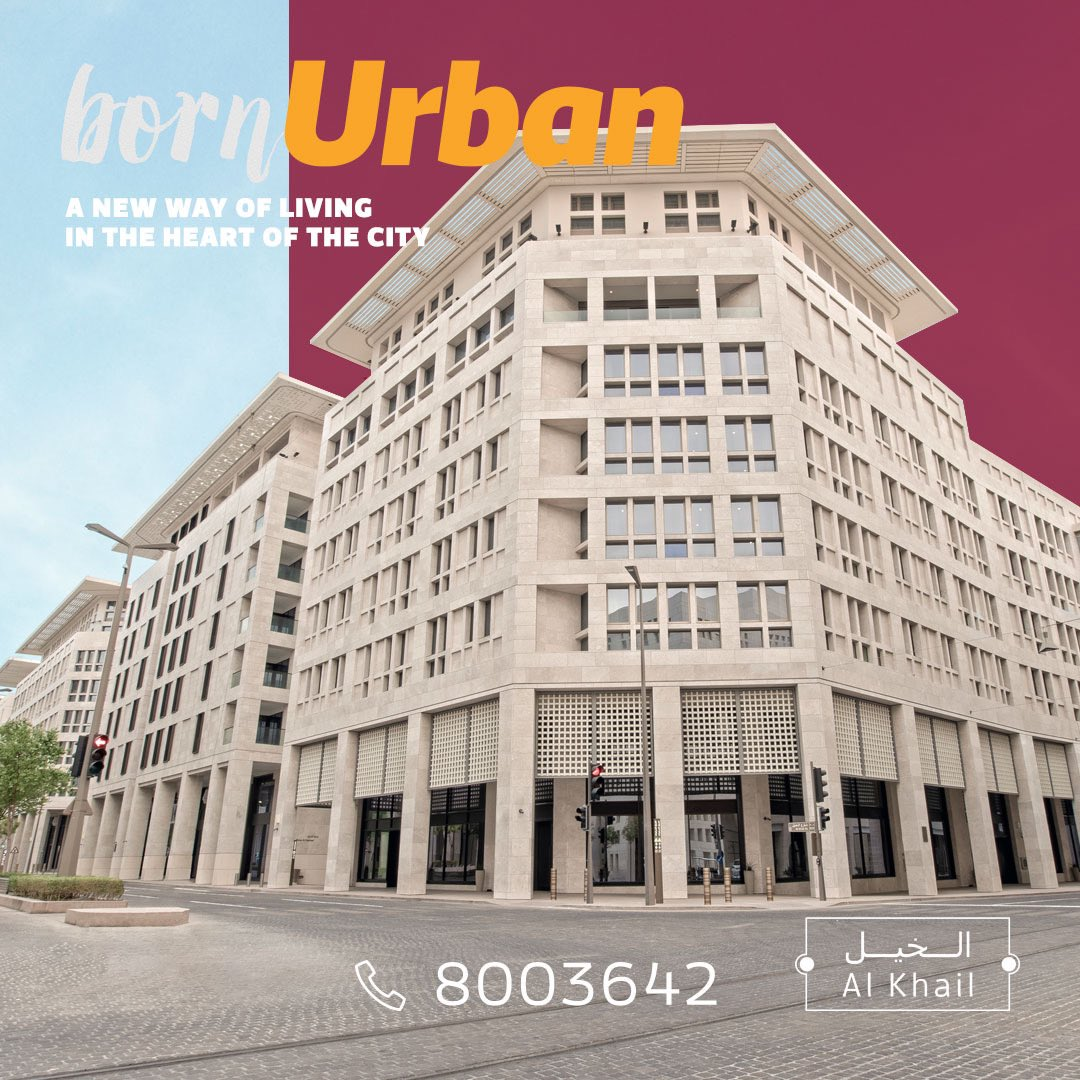 Experience contemporary life at Al Khail Apartments, Msheireb Downtown Doha. A group of 4 residential buildings offering smart apartments equipped with the latest technologies that ensure a sustainable, environmentally-friendly lifestyle. #Born_Urban    http://msheireb.compic.twitter.com/Dr8GbWmKZ1