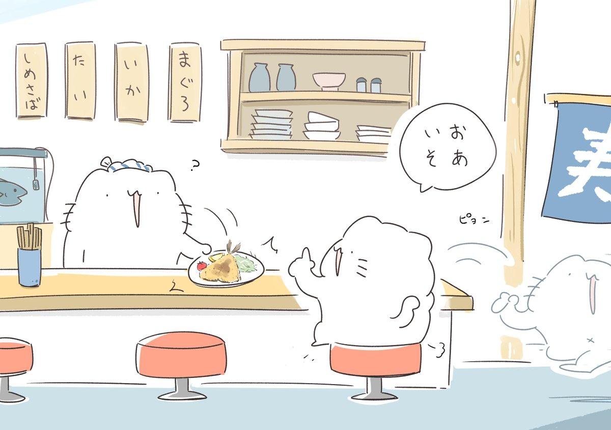 あんまり分かってない寿司屋