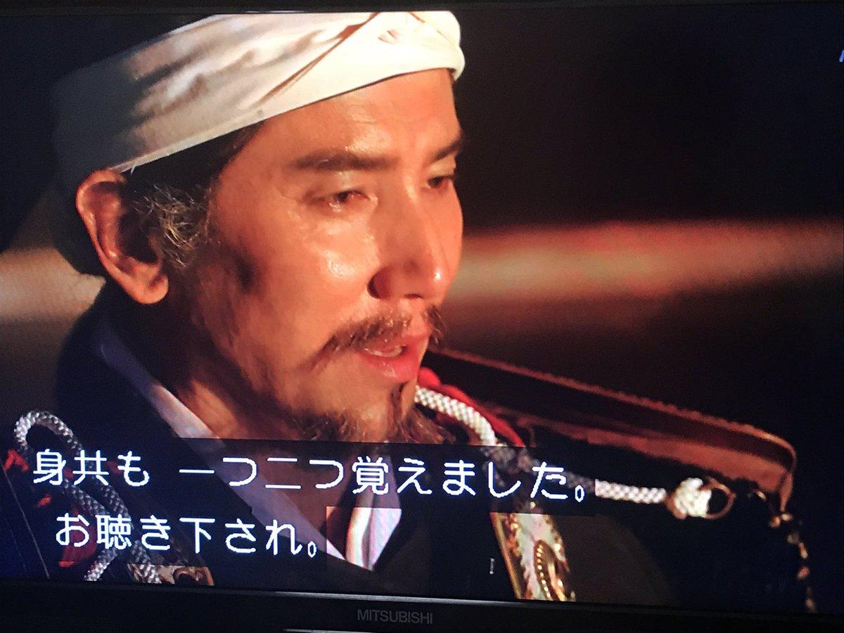 が 三 道 来る 麒麟 斎藤