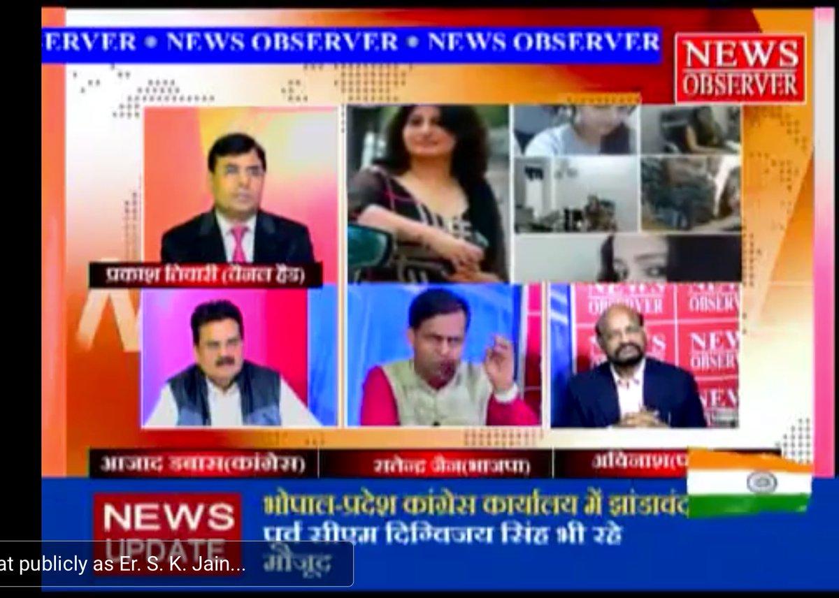 Jai @BJP4India @BJP4MP 🙏Debate on @NewsObserver  #NewsObserver program #Vishesh exposed congress hypocrisy and failures  pl watch here 👉https://youtu.be/m9msXsDuzmw
