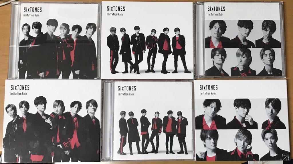 Imitation 歌詞 Sixtones rain