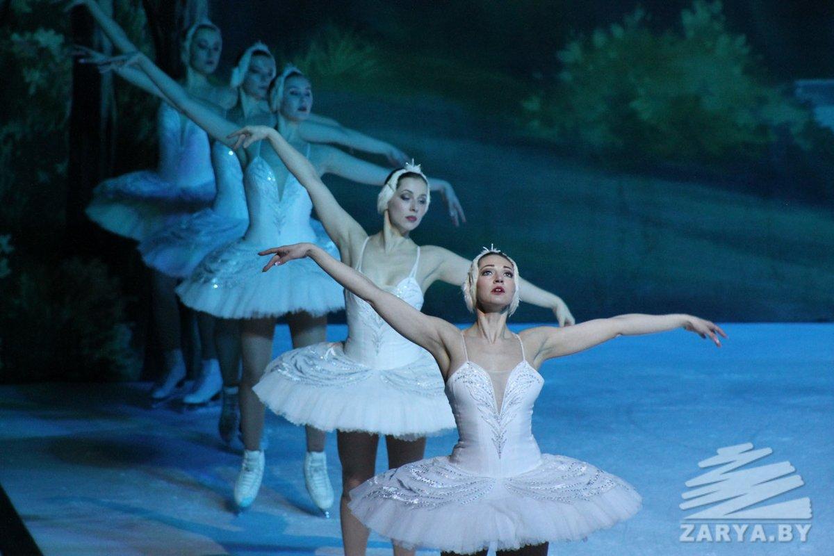 смотреть фото ледовый балет вами