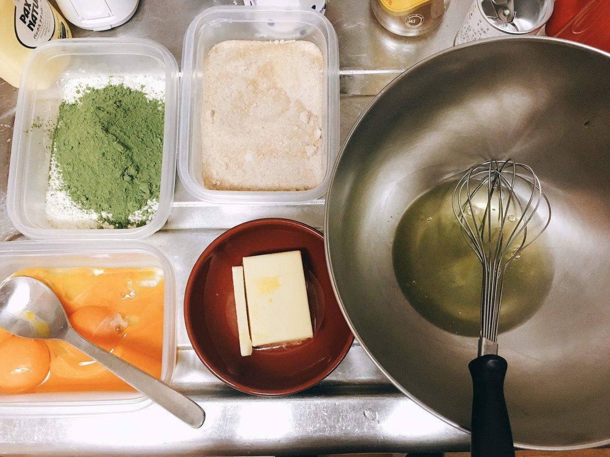 今夜は抹茶のガトーショコラを焼くよ!材料、よーし!メレンゲ、よーし!